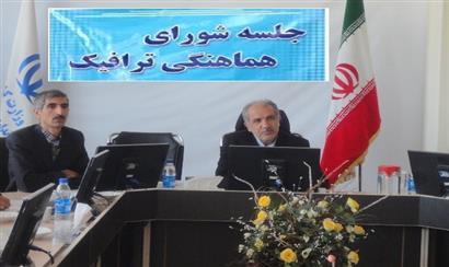 برگزاری جلسه شورای هماهنگی ترافیک استان